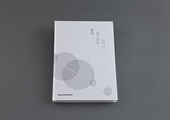 Amplitude - cover / capa