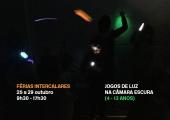 Férias Intercalares 25 a 29 outubro  | Jogos de luz na câmara escura | Museu Coleção Berardo, Lisboa | Atividadade para crianças dos 4 aos 13 anos