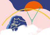 Serpentear o espaço. Férias de verão 2020