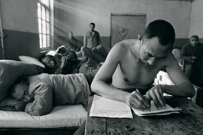 Lu Nan, Mental Hospital, Heilongjiang / Hospital Psiquiátrico, Heilongjiang, 1989