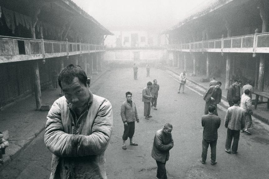Lu Nan, Mental Hospital, Sichuan, 1990