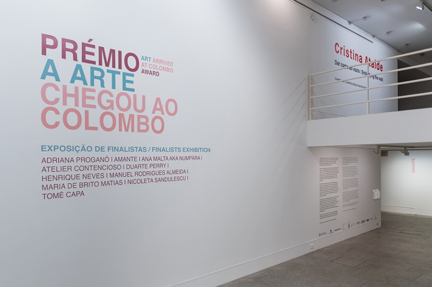 Prémio A Arte Chegou ao Colombo